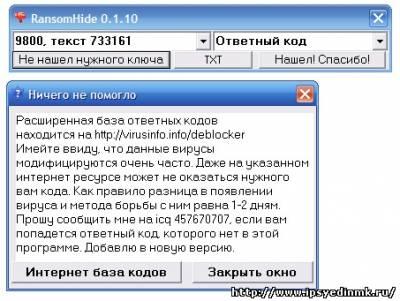 Порнобаннер каталог номеров мтс