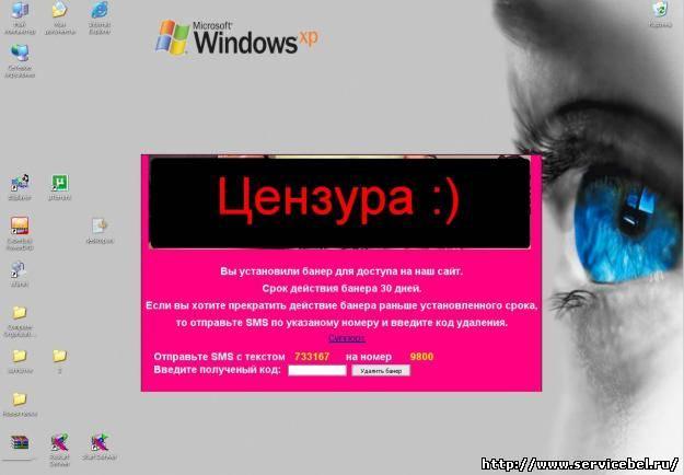 Как удалять порно вирусы